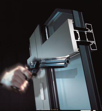 AWS 112. & Window systems | Premmier facade pezcame.com